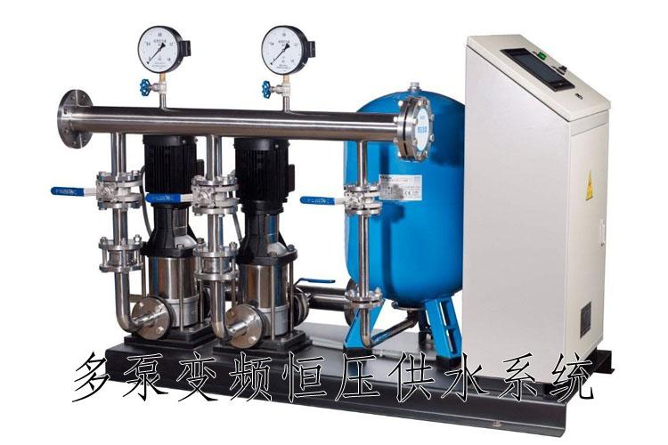 多泵变频恒压供水系统