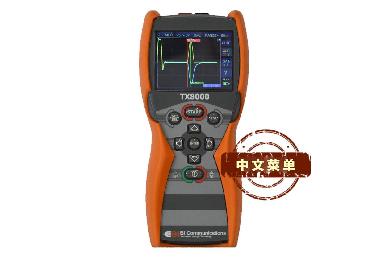 TX8000电缆故障定位仪